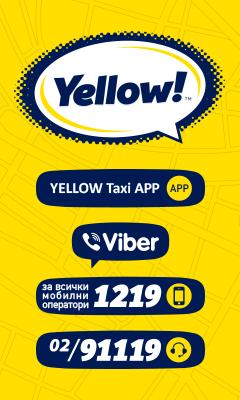 Yellow taxi  en
