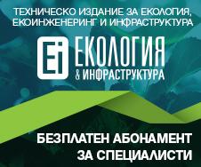 Ekologia_infrastruktura_en