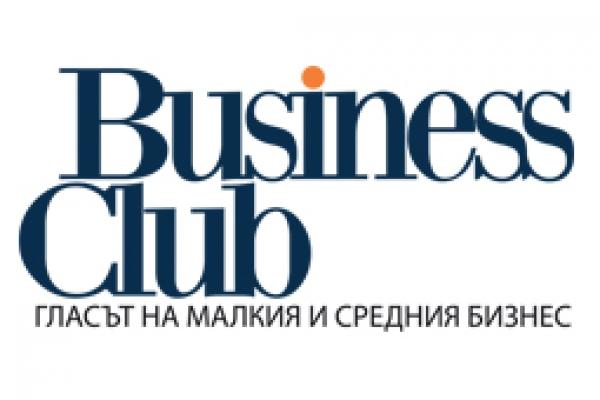 bc-logo-bg9F4D7B5E-0C3A-3D55-983F-46E760D0F909.jpg