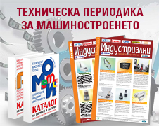 El_Media
